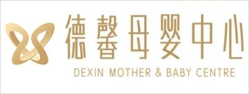 邵阳德馨母婴服务有限公司-永州招聘