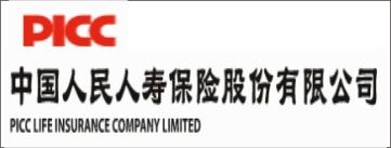 泰康集团-永州招聘