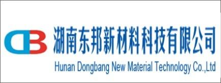 湖南东邦新材料科技有限公司-永州招聘