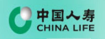 中国人寿保险股份有限公司湖南分公司(邵阳)-永州招聘