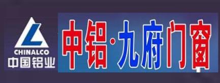 新邵县朝阳铝材营销中心-永州招聘