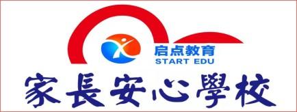 新起点教育培训公司-永州招聘
