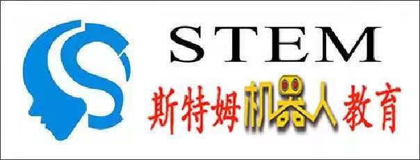 斯特姆机器人-永州招聘
